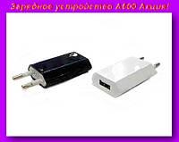 Зарядное устройство A600,Универсальный usb зарядное устройство адаптер!Акция