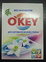 Стиральный порошок O'KEY автомат для цветных и белых вещей 400 г.  безфосфатный, фото 1