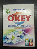 Стиральный порошок O'KEY ручной для цветных и белых вещей 400 г.  безфосфатный, фото 1