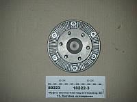 Муфта вязкостная под вентилятор 660мм, дв. 740.30, 740.31, 18222-3