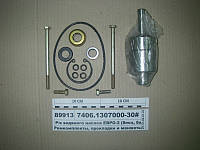 Р/к водяного насоса ЕВРО-2 (8поз, 8шт) РТИ+подш.+вал, в коробке (Самара), 7406.1307000-30