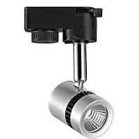 Светильник трековый HOROZ ELECTRIC MILANO-5 HL 835L led 5W серебро