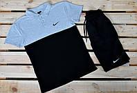 Новинка!!!! Летний комплект Nike поло (серое/черное ) шорты черные