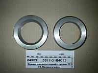 Кольцо манжеты задней ступицы 5511 (Н.Челны), 5511-3104053