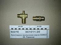 Крестовина пропускная (пр-во КАМАЗ), 861011-20