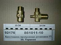 Крестовина пропускная установки ГТК (пр-во КАМАЗ), 861011-10