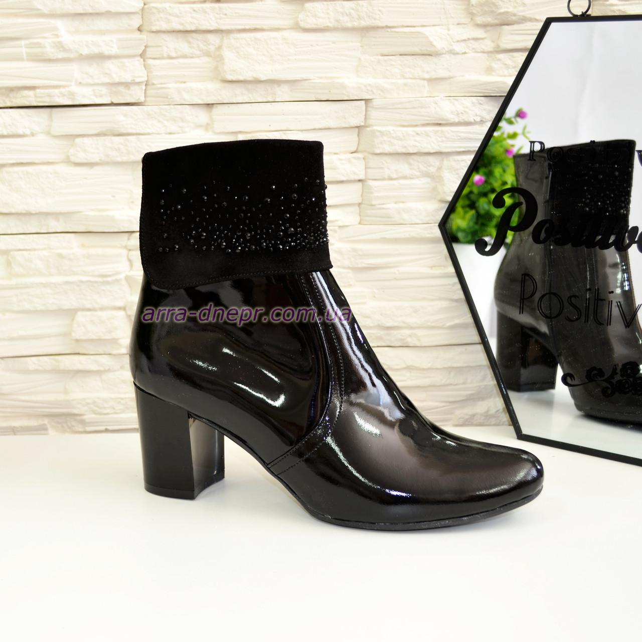 Женские черные лаковые демисезонные ботинки на каблуке, декорированы стразами.