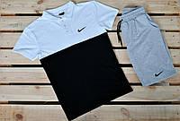 Новинка!!!! Летний комплект Nike поло (белое/черное ) шорты серые