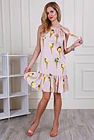 Бежевое шелковое платье на лето с воланом по низу Размеры: 44,46,48