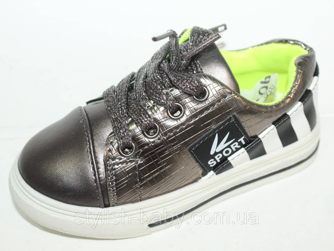 Детские кроссовки оптом. Детская спортивная обувь бренда Y.TOP для девочек (рр. с 26 по 31)