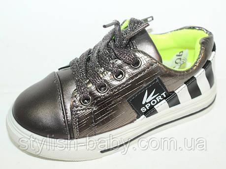 Детские кроссовки оптом. Детская спортивная обувь бренда Y.TOP для девочек (рр. с 26 по 31), фото 2