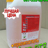 Гербицид КЛИР (глифосат 480 г/л) 1л. (лучшая цена купить)