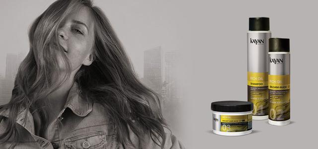 Новинка! Косметика для волос профессионального действия Kayan