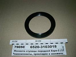 Манжета ступицы передней Евро-2 (105х138х12) (РОСТАР), 6520-3103018