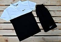 Новинка!!!! Летний комплект Nike поло (белое/черное ) шорты черные