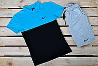 Новинка!!!! Летний комплект Nike поло (голубое/черное) шорты серые
