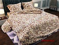 Двуспальный набор постельного белья 180*220 Полиэстер №001