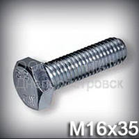 Болт М16х35 прочность 8.8 оцинкованный DIN 933 (ГОСТ 7805-70, ГОСТ 7798-70)