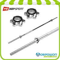 Гриф для штанги Hop-Sport 167см (25мм)
