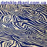 """Трикотажное полотно сингл джерси """"Синяя зебра на фоне пудры"""", фото 4"""