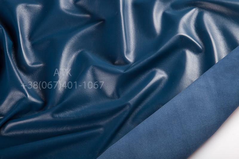 Кожа одежная наппа синяя