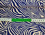 """Трикотажное полотно сингл джерси """"Синяя зебра на фоне пудры"""", фото 2"""