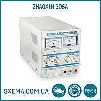 Лабораторный блок питания  ZHAOXIN  305A 30V 5A аналоговая индикация