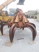 Грейфер крановый многочелюстной 2,5 куб/м. для металлолома