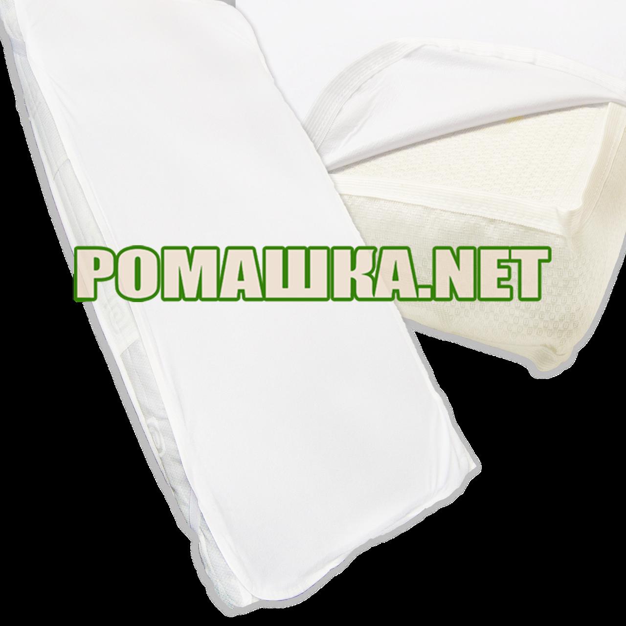 Непромокаемый наматрасник - поверхность для детского матраса 120х60 махровый с резинками 3736 Белый