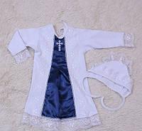 Комплект крестильный для девочек Даниила (синий)