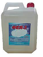 ФЕЯ-3  Средство для мытья посуды в посудомоечной машине 10л.