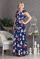 Синие платье в белые тюльпаны