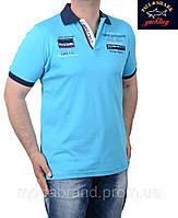 Футболка мужская летняя Paul Shark-024 бирюзовая