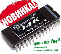 ПЗУ c прошивкой 14К для платы вычислителя КЗМ-200, КПГ-1, ЭТ6