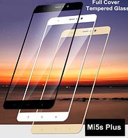 Защитное стекло для Xiaomi Mi5s Plus (чёрное, белое, золотистое)