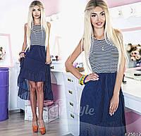 Асимметрическое платье в морском стиле