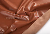 Кожа одежная наппа рыже-коричневый 15-0038