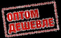 Парфюмерия оптом!! ( минимальная сумма заказа 2500 грн)