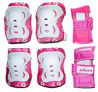 Защита для роликов и скейта наколенники, налокотники, перчатки ZEL Z-7096K синий, розовый.