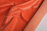 Кожа одежная наппа оранжевый 15-0047