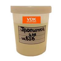 Инновационная пропитка для швов V7 100мл