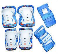 Защита для роликов и скейта ZEL Z-7096K наколенники, налокотники, перчатки синий, розовый.
