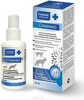 «СЛЕЗИНКА» с маточным молочком для промывания глаз собак и кошек, 50 мл