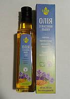 Льняное масло, 200 мг