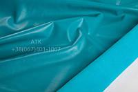 Кожа одежная наппа водная синь 15-0049