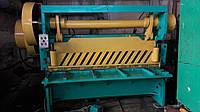 Срочно продам гильотину пневмомеханическую НА3121 в рабочем состоянии