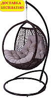 """Подвесное кресло из ротанга """"Kinder""""."""