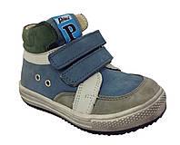 Детские ортопедические ботинки Perlina для мальчика р. 22 (14,5см)