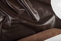 Кожа одежная наппа шоколадно-коричневый 15-0012