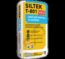 Клей для плитки и камня универсальный  Т-801 (Силтек) 25кг (шт.)